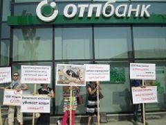 Они не поверили путлеру о том,что стали богаче от падения рубля: В Москве заёмщики валютной ипотеки вышли на акцию протеста