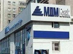 МДМ БАНК в Челябинске - адреса отделений, телефоны