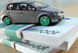 Выгодно ли брать кредит под залог автомобиля  1f1a5811044