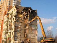 Аварийное жилье: признание