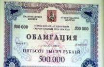 экспрес кредиты в г петропавловске казахстан