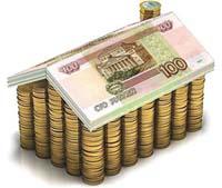 Порядок оформления субсидии на оплату коммунальных услуг